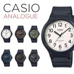 Casio Watches MW-240 / Jam Tangan Unisex Casio | Original 100% / Resin Strap