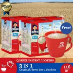 [Free MUG] Quaker 3 in 1 Original Box 4s - 3 Pcs