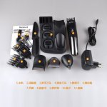 kemei km 500 multifunction 8 in 1 precision facial hair trimmer