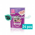 Whiskas Junior Mackerel 85 Gram Makanan Kucing Wiskhas Makarel Sachet Pouch Saset Mackarel 85 Gr