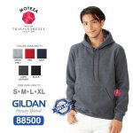 Jaket Sweater Hoodie Polos Original - GILDAN Heavy Blend 88500 - WARNA
