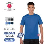 Kaos Polos Combed 30s Original - GILDAN Softstyle 63000 - WARNA (Cool)