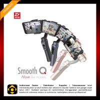 Zhiyun Smooth Q Handheld Gimbal Stabilizer for Smartphones Ready to Vlog