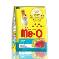 CPPETINDO Me-O Tuna Adult Cat Food 1.2 Kg