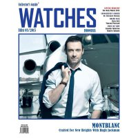 [SCOOP Digital] Collector's Guide WATCHES / ED 03 SEP 2015