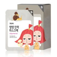 YADAH Red Hair Mask Collagen Mask Pack 12ea 25g Snail Mucus Extract Antiwrinkle