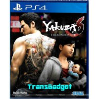 [Sony PS4] Yakuza 6: The Song of Life (R3)