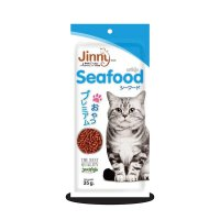 CPPETINDO Jerhigh Jinny Cat Snack Seafood - 35gr
