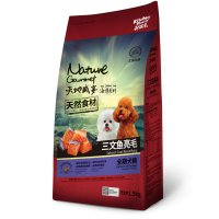 CPPETINDO Kitchen Flavor Salmon Coat Beautifying & Meat Cube - 1.5kg