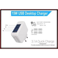 4 Usb Power Adapter 5V 3.1A ( 15.5 W )
