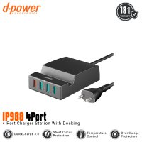 dpower IP988 Multiport 4 USB Fast Charging QC 3.0 with Station Dock