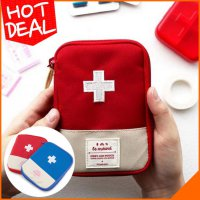 [SBY] First Aid Medicine Pouch Travel / Tas Travel P3K