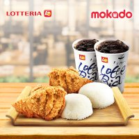 Paket / Paket Berdua (Couple Pack A) / LOTTERIA♥