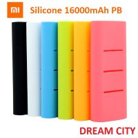 Xiaomi Silicone Power Bank 16000mAh Sarung Power Bank