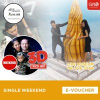 Alive Museum Ancol - Single weekend