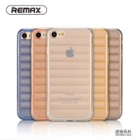REMAX Wave Case for iPhone 7 / Casing Back Cover