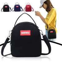 Tas Selempang Nylon Wanita Narniu Import Nylon Waterproof - SP009
