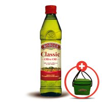 Borges Pure Olive Oil 500 mL - FREE LUNCH BAG