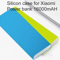 Silicon Xiaomi Power Bank 16000mAh