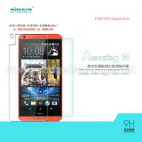 NILLKIN Anti Explosion (H) Tempered Glass HTC Desire 816