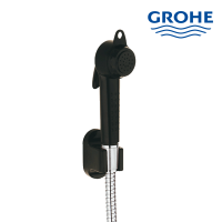 GROHE 27802IK0 Trigger Spray Set - Hitam