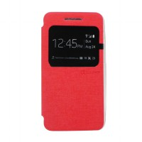 EXCELLENCE FLIP COVER ENIGMA SINGLE VIEW ASUS ZENFONE 4S - RED