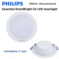 PHILIPS LED Downlight DN027B 6
