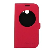 EXCELLENCE FLIP COVER ETERNITY SAMSUNG GALAXY STAR PRO /S7262 - RED