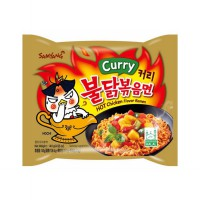 Samyang Curry Logo Halal