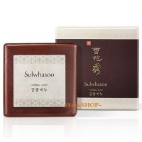 SULWHASOO HERBAL SOAP 70GRAM