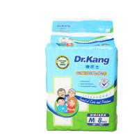 DR.KANG ADULT DIAPERS M8