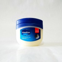 Vaseline Arab Saudi - pure skin jelly Petroleum Original 100 ml