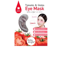 Cathy Doll Baby Bright Tomato & Gluta Eye Mask 1 Pair