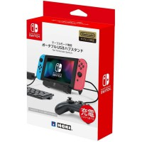 Hori Portable Table Mode USB Hub Stand for Nintendo Switch