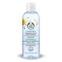 THE BODY SHOP CAMOMILE WATERPROOF EYE & LIP MAKE UP REMOVER 150ML