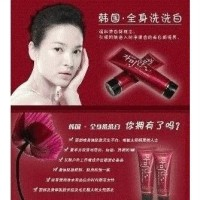 Red Pome L Glutathione Moist Whitening Lotion SPF 50 300g (Lotion Pemutih)