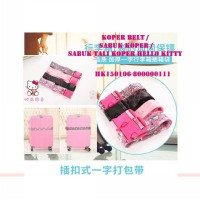Sabuk koper hello kitty / ikat koper hello kitty / belt koper hello kitty