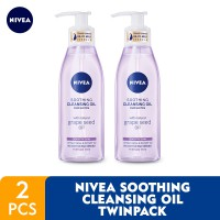 NIVEA Soothing Cleansing Oil 150ml - Twin Pack