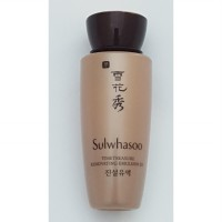 Sulwhasoo Time Treasure Renovating Emulsion EX 20ml