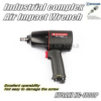 harga [globalbuy] KG-1800P 1/2 Air Impact Wrench / Industrial composite Gun Air impact wrench(St/3150809 elevenia.co.id