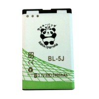 BATTERY BATERAI DOUBLE POWER DOUBLE IC RAKKIPANDA NOKIA BL-5J 2400mAh