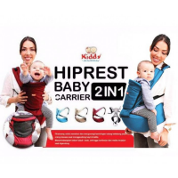 Baby Carrier Hiprest Hipseat Kiddy baby carrier 2in1