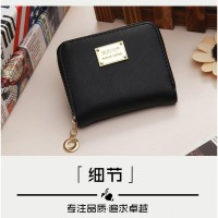 bdo095 dompet kotak fashion Korean version ladies wallet zipper