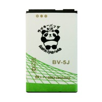 BATTERY BATERAI DOUBLE POWER DOUBLE IC RAKKIPANDA NOKIA BV-5J LUMIA 532/ 435 2500mAh
