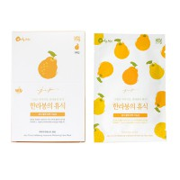 EPONA JEJU CITRUS HALLABONG INTENSIVE WHITENING FACE MASK 1 SHEET