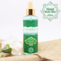 The Halal Group Road To Mecca Fine Fragrance Mist 200ml