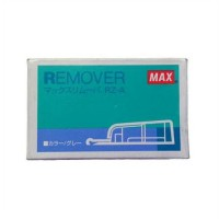 Max RZ-A Standart Remover
