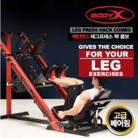 LEG PRESS COMBO BODYX BX-3009 (SET WITH 105KG BARBELL PLATE)