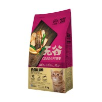 CPPETINDO Kitchen Flavor Grain Free Baby Cat And Kitten Food – 8 Kg