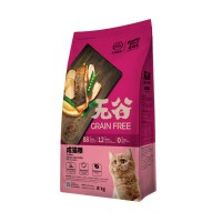 CPPETINDO Kitchen Flavor Grain Free Adult Cat Food – 8 Kg